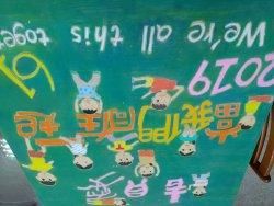 吉貝耍國小—暑假的藝術課程